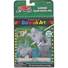 Scratch Art safari, Melissa & Doug