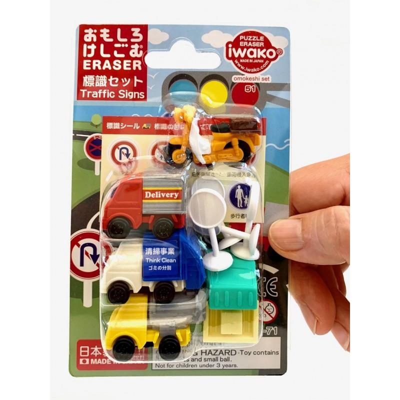 Puzzelgummen Verkeer, Iwako